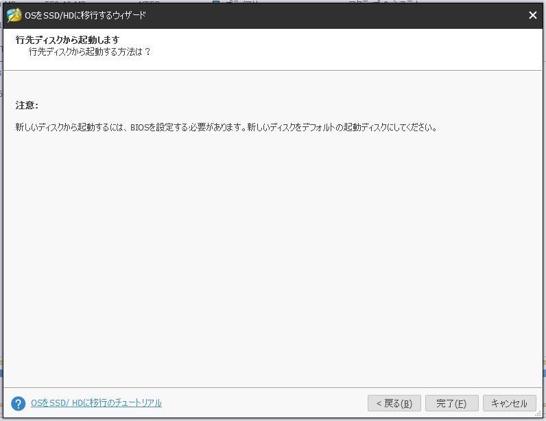 https://konozama.jp/amazon_devil/2019/09/06/2e7183d1bc0866c3d502a0a7eb8f33d30d43b936.jpg