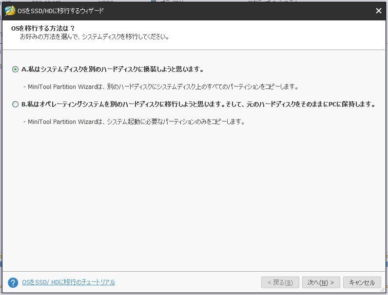 https://konozama.jp/amazon_devil/2019/09/06/9a2709494f48a15269646fd08db37f072c5495f9.jpg