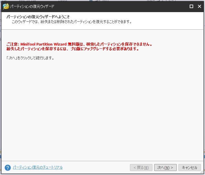 https://konozama.jp/amazon_devil/2019/09/06/f6eeaa69dd2a4f21330c24dd451a852cd3873637.jpg
