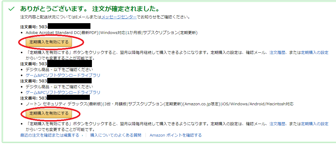 https://konozama.jp/amazon_devil/2020/05/12/EXv2zEsU8AAhV5H.png