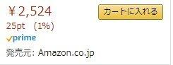 https://konozama.jp/amazon_devil/2020/06/28/bbe51ac8289d629e0f6974ff1b16ad005fb8b524.jpg