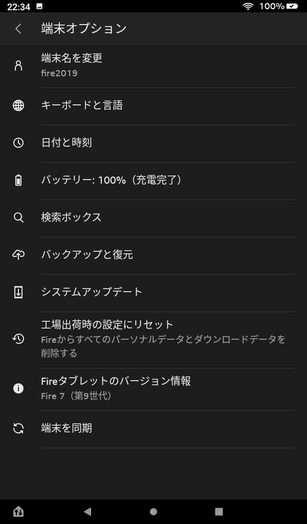 https://konozama.jp/amazon_devil/2021/01/30/Screenshot_20210130-223420.png