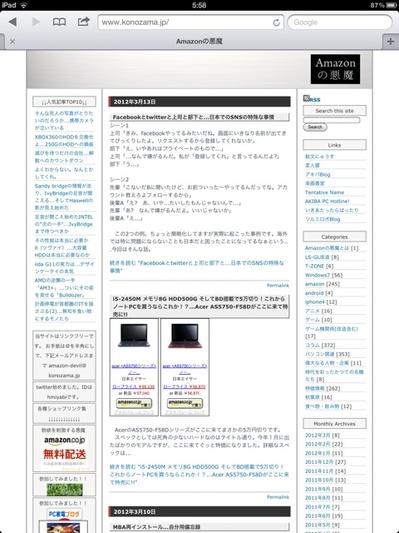 x2_b806f89.jpg