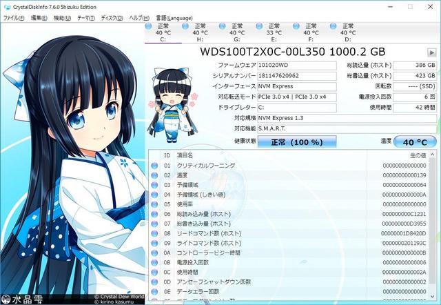 DeAcAkoU8AEJd8g.jpg orig.jpg