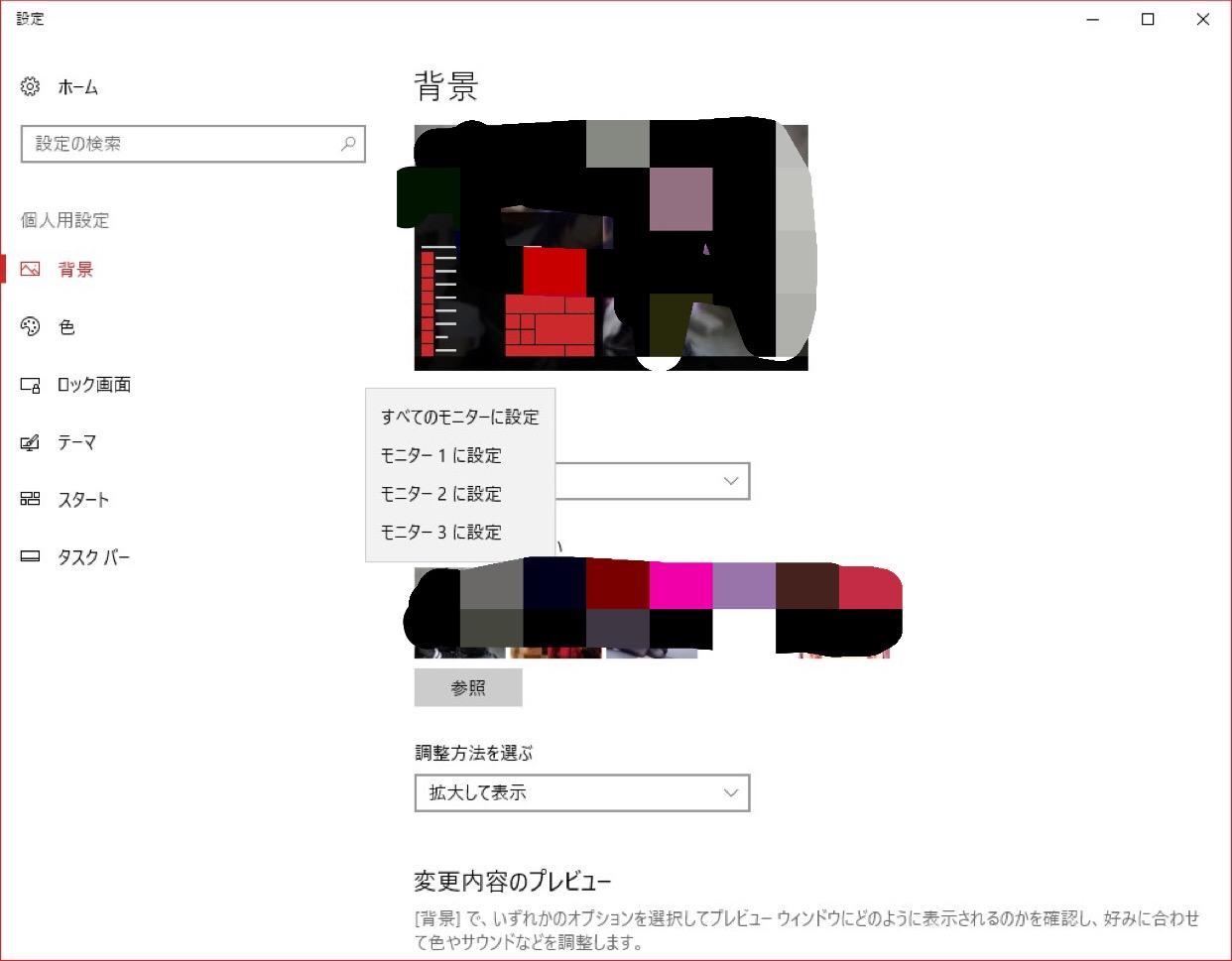 https://konozama.jp/amazon_devil/image1.jpeg