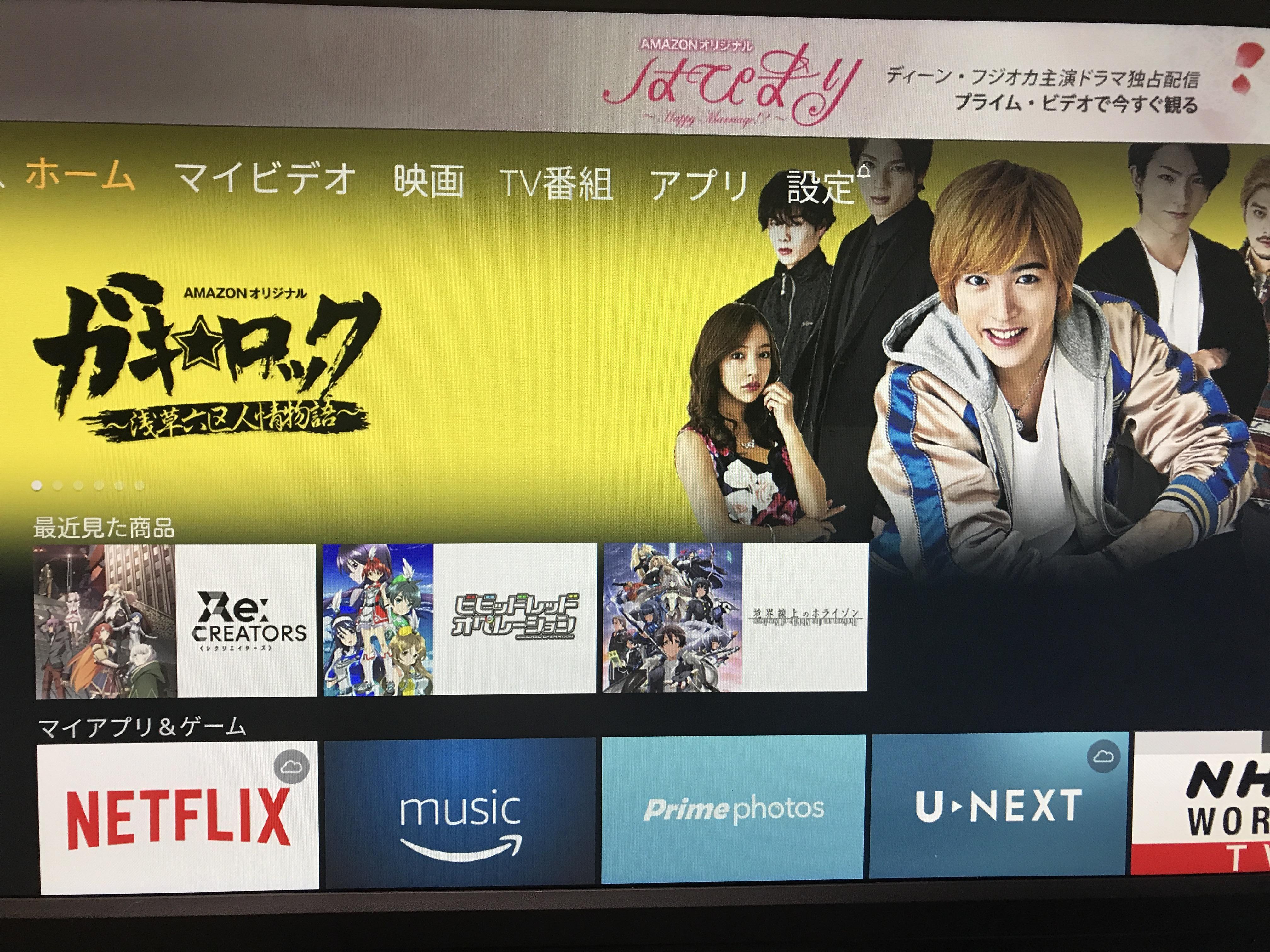 http://konozama.jp/amazon_devil/photo/20170415_042023814_iOS.jpg
