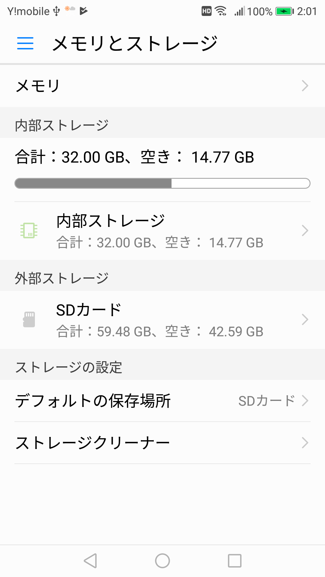 http://konozama.jp/amazon_devil/photo/Screenshot_20171210-020118.png