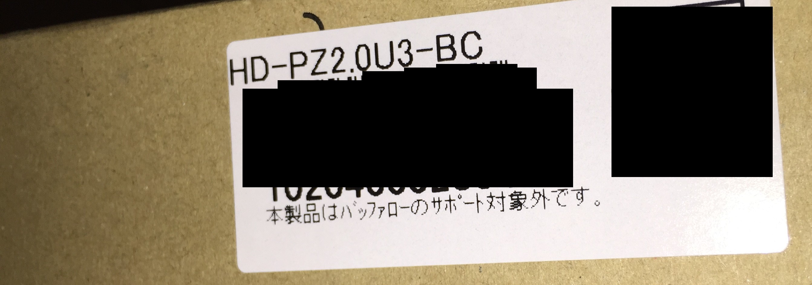 http://konozama.jp/amazon_devil/photo/konpo.jpg