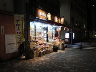coffee_kawasaki.JPG